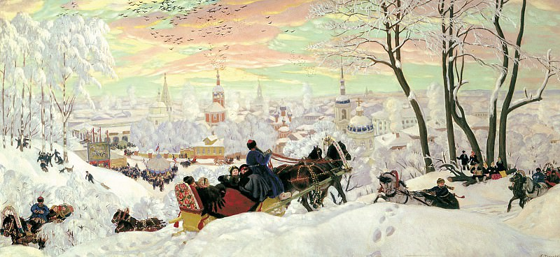 Масленица 1916 холст масло 89х191 см. часть 1 - русских и советских худ Русские и советские художники