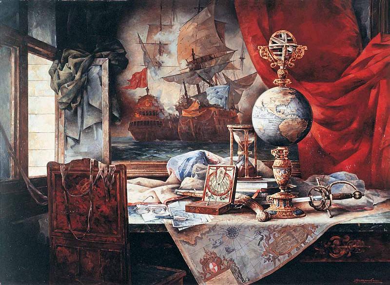 Натюрморт с глобусом Холст масло 140 х 185 см 1992 г. часть 1 - русских и советских худ Русские и советские художники