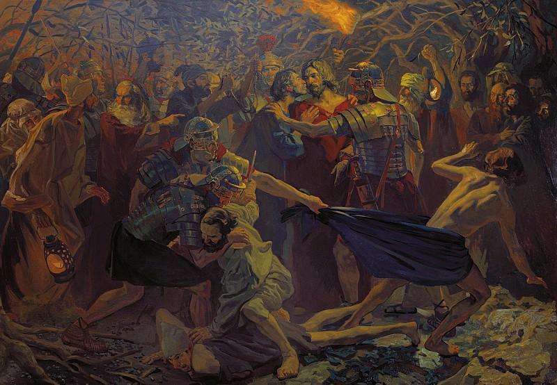 Взятие Христа под стражу. часть 1 - русских и советских худ Русские и советские художники