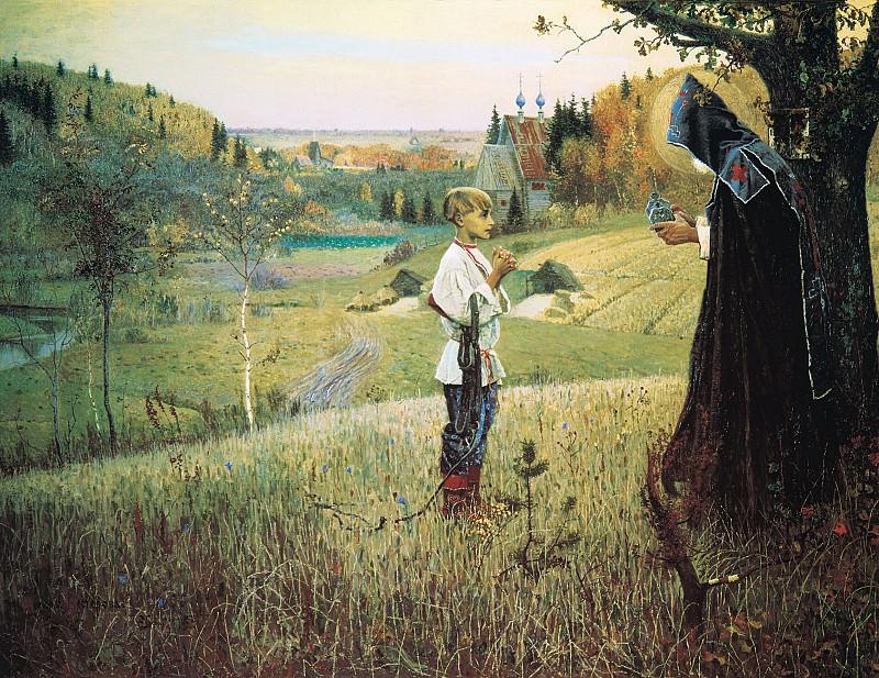 Видение отроку Варфоломею 1899 1890 холст масло 160х211 см. часть 1 - русских и советских худ Русские и советские художники