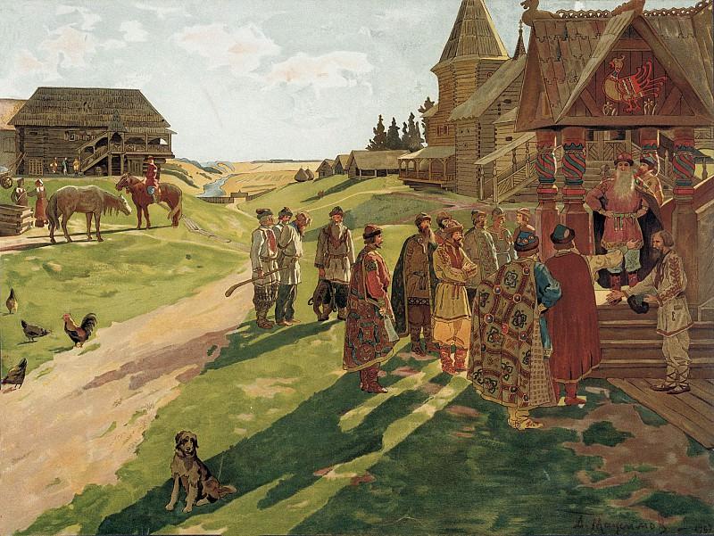 В усадьбе князя 1907 Акварель. часть 1 - русских и советских худ Русские и советские художники