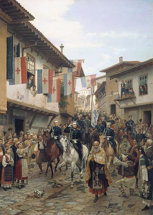 Въезд великого князя Николая Николаевича в Тырново 30 июня 1877 года 1885 Холст масло 144х104. часть 1 - русских и советских худ Русские и советские художники