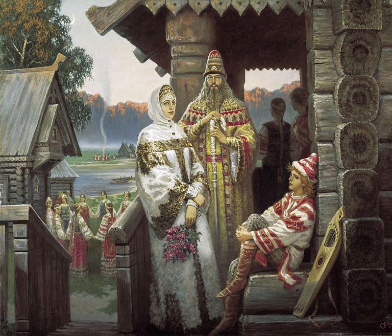 Берендеи 1997. часть 1 - Russian and soviet artists Русские и советские художники