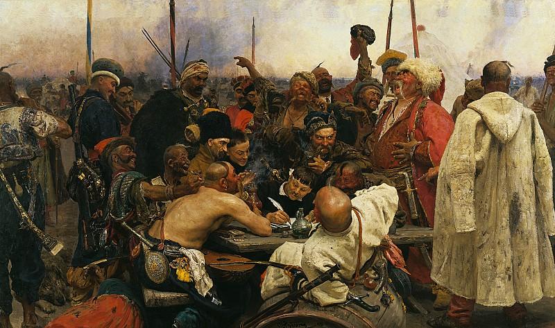 Запорожцы 1880 1891. часть 1 - русских и советских худ Русские и советские художники