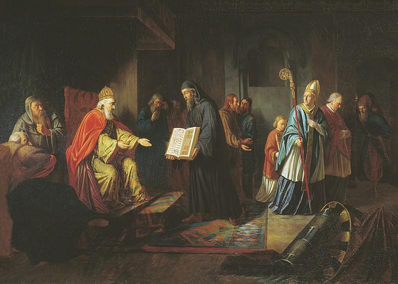 Великий князь Владимир избирает религию 1822. часть 1 - русских и советских худ Русские и советские художники