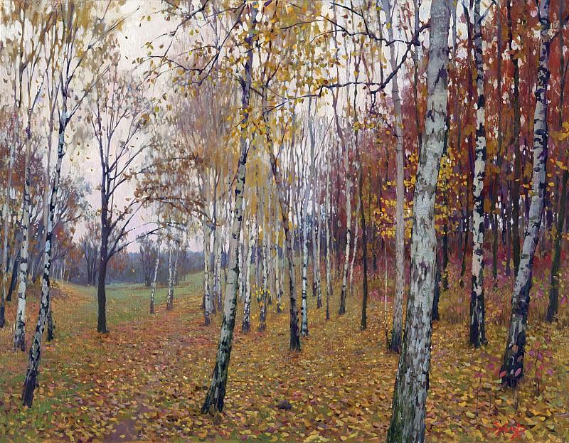 Осень в парке 75x95 2004. часть 1 - русских и советских худ Русские и советские художники