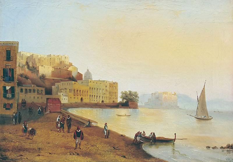 Неаполитанский вид 1848. часть 1 - русских и советских худ Русские и советские художники