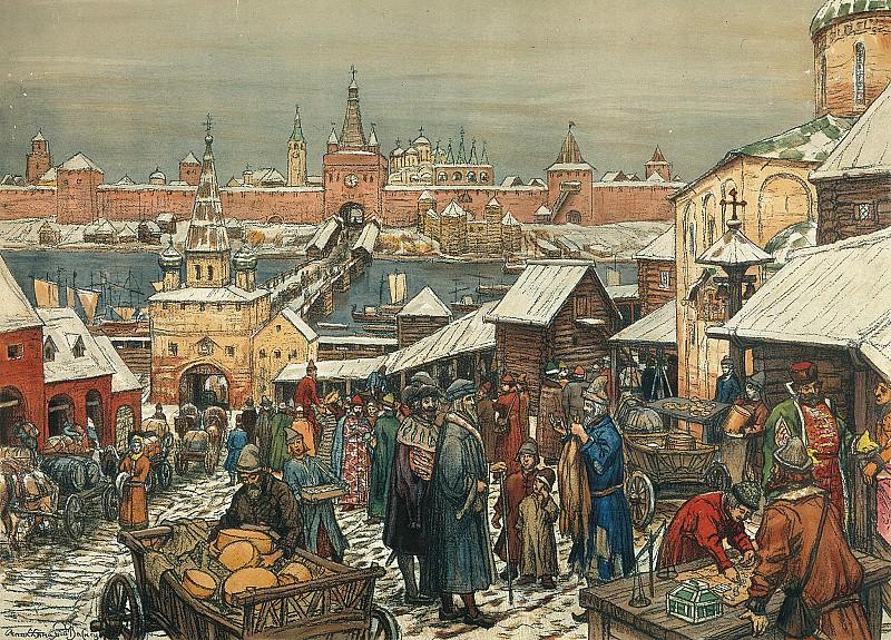 Новгородский торг. часть 1 - русских и советских худ Русские и советские художники