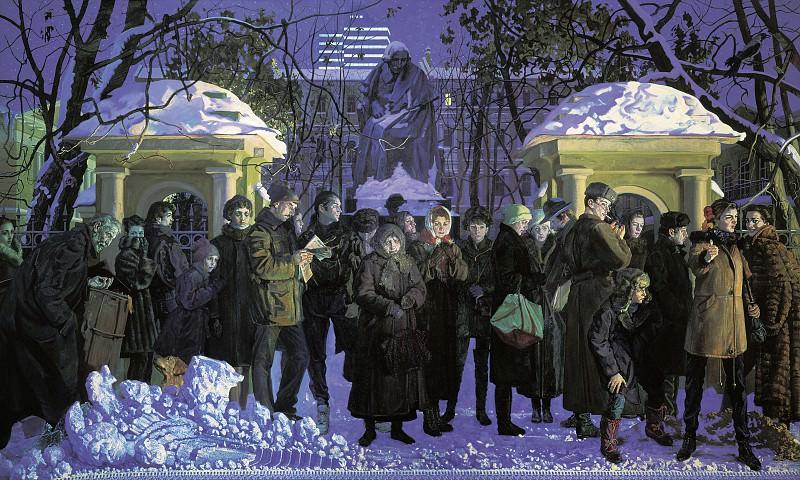 Остановка 1994 Холст масло 300х500 см. часть 1 - русских и советских худ Русские и советские художники