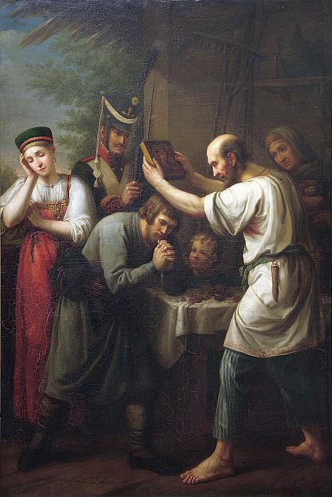 Благословение ополченца 1812 года 1812. часть 1 - русских и советских худ Русские и советские художники