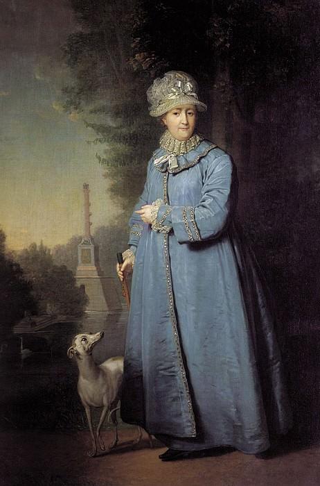 Екатерина II на прогулке в Царскосельском парке 1794 Холст масло 95х66 см. часть 1 - русских и советских худ Русские и советские художники