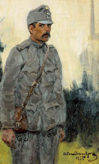 Венгерский солдат 1915 39х23см Холст на картоне масло. часть 1 - русских и советских худ Русские и советские художники