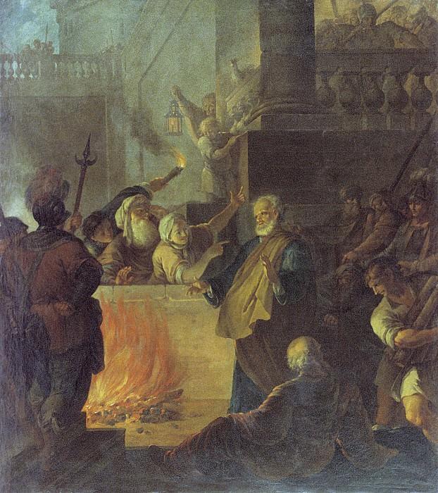 Апостол Петр отрекается от Христа 1762. часть 1 - русских и советских худ Русские и советские художники