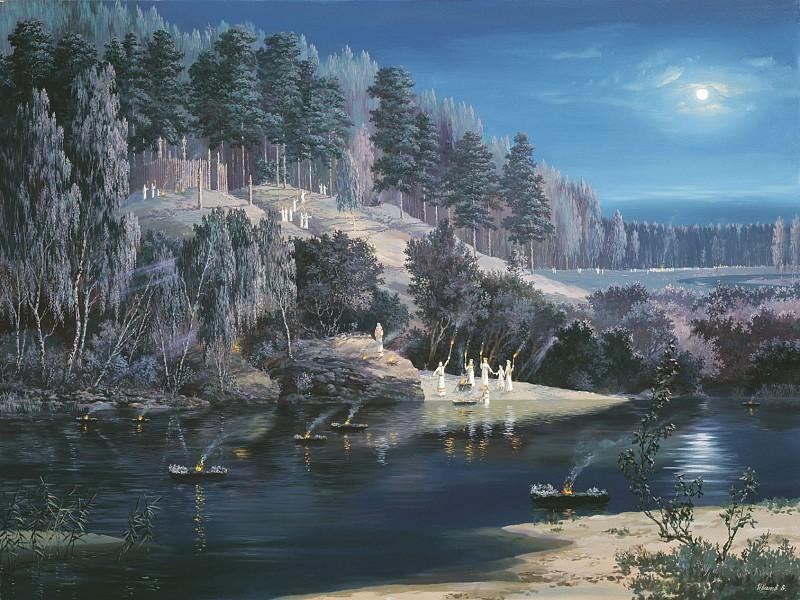 Ночь перед праздником Купалы 2005. часть 1 - русских и советских худ Русские и советские художники