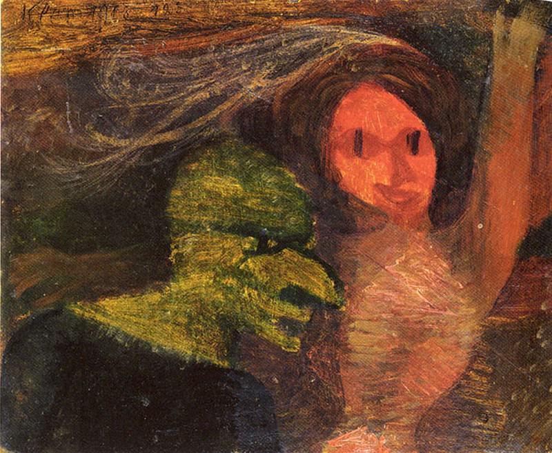 Paul Klee Alt und jung 40590 1146. часть 4 -- European art Европейская живопись