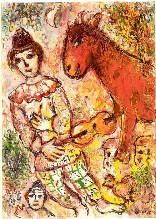 Marc CHAGALL Le clown violoniste et lane rouge 49439 1146. часть 4 -- European art Европейская живопись