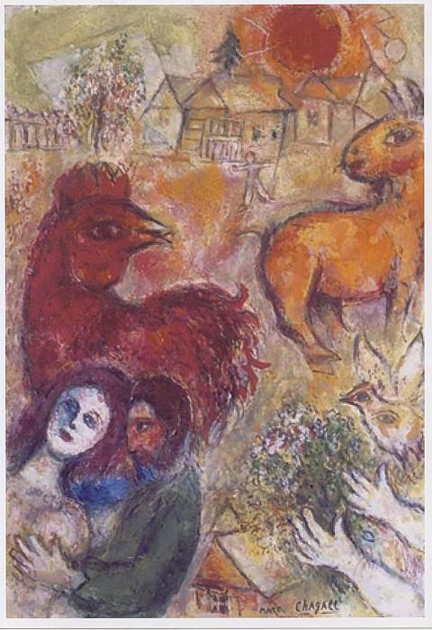 Marc CHAGALL Le village jaune 41079 1146. часть 4 -- European art Европейская живопись