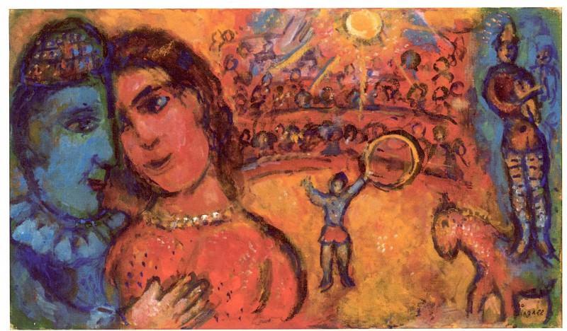 Marc CHAGALL Le couple au cirque 40671 1146. часть 4 - европейского искусства Европейская живопись