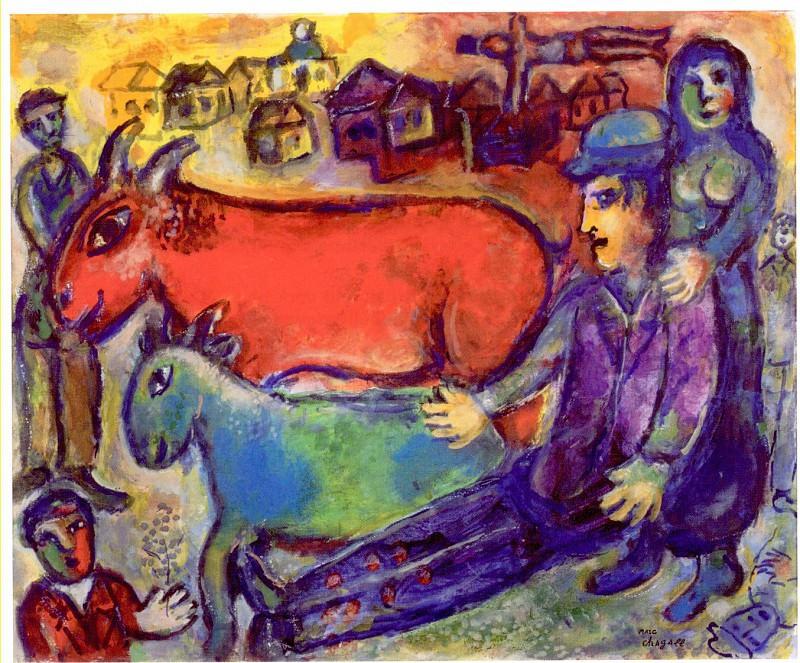 Marc Chagall Autour des deux Гўnes 40002 1146. часть 4 -- European art Европейская живопись