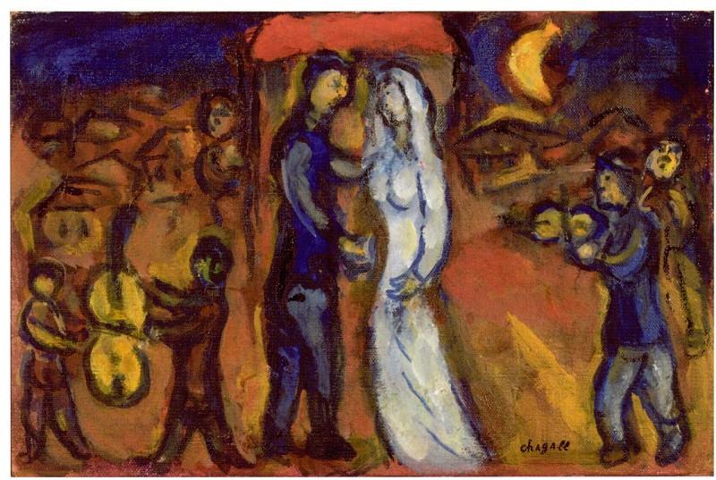 Marc CHAGALL Les mariГ©s sous le baldaquin 40842 1146. часть 4 - европейского искусства Европейская живопись