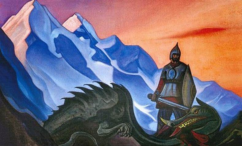 Победа (Змей Горыныч). Рерих Н.К. (Часть 5)