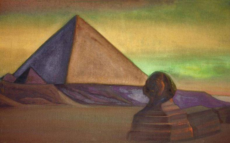 Египет. Пирамида. Рерих Н.К. (Часть 5)