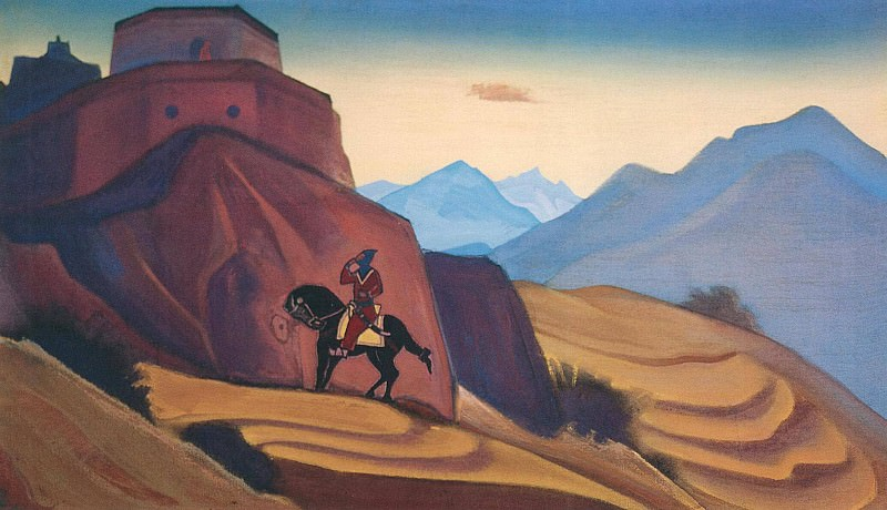 Hystaspes Shah Nam) # 220 (Hystaspes (Shah-NAME). Roerich N.K. (Part 5)