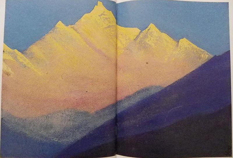 Nanga Parbat. Roerich N.K. (Part 5)