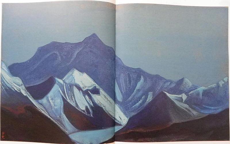 Everest # 26 (Himalaya). Roerich N.K. (Part 5)