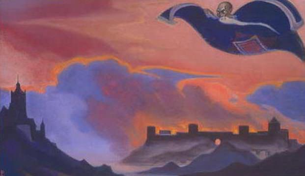 Aircraft # 43 (Magic Carpet). Roerich N.K. (Part 5)