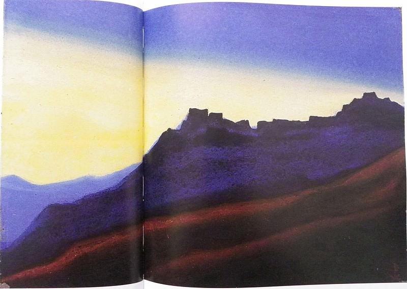 Silhouette Ladakh (Tibetan strongholds). Roerich N.K. (Part 5)