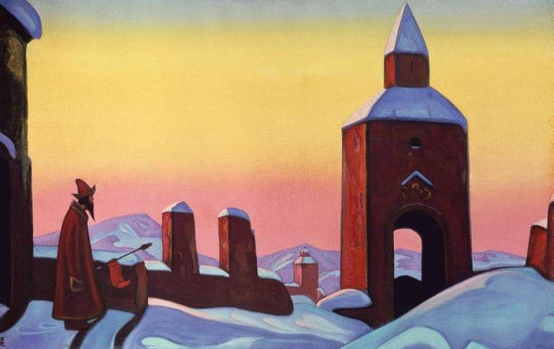 Message Tiron # 10. Roerich N.K. (Part 5)