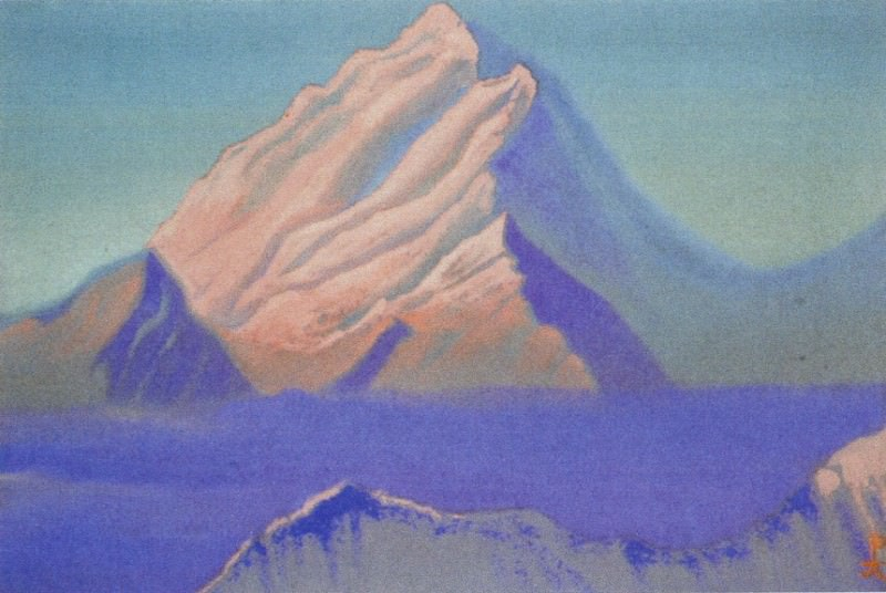 The Himalayas # 151 The Pink Peak. Roerich N.K. (Part 5)