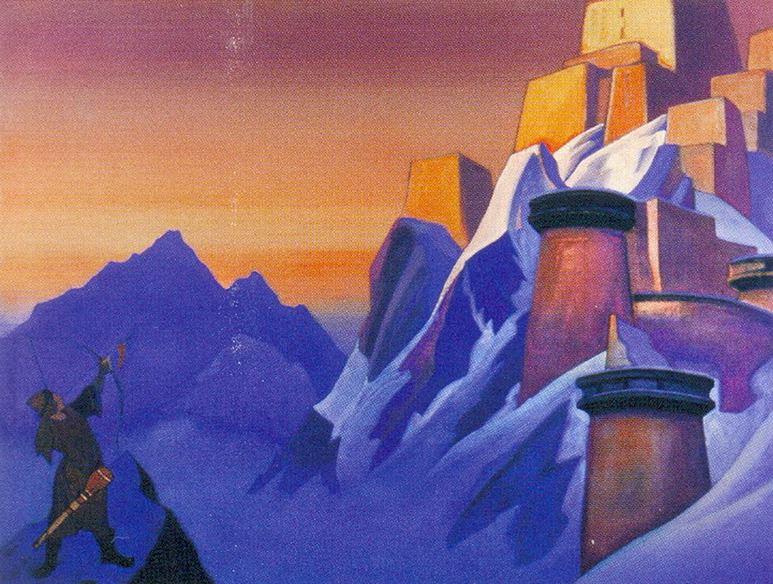 Shambhala Daiki (Message of Shambhala). Roerich N.K. (Part 5)