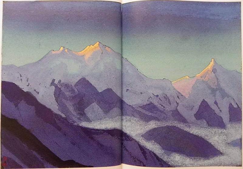 Nanga Parbat # 47 (Himalayas). Roerich N.K. (Part 5)