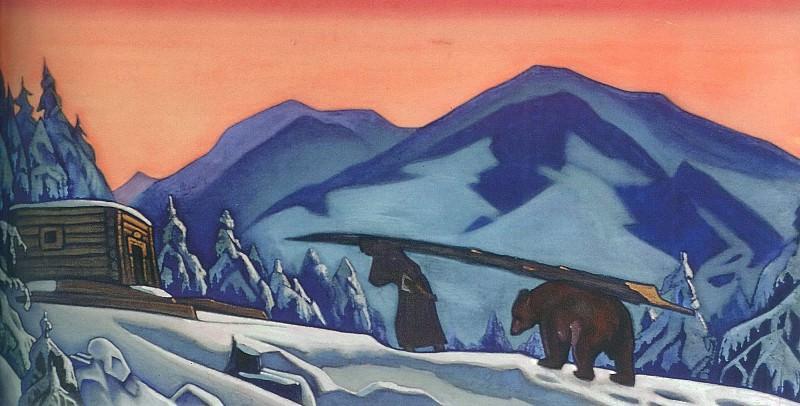 St. Serge (staff). Roerich N.K. (Part 5)