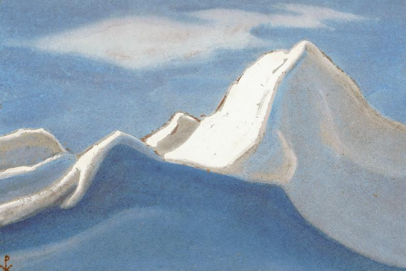 Evening # 87 Evening (Glittering snow vertices). Roerich N.K. (Part 5)