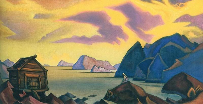Waiting # 36. Roerich N.K. (Part 5)