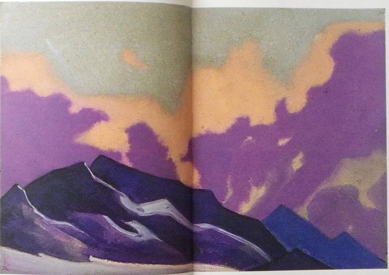 Clouds # 11 (Himalayas. Clouds). Roerich N.K. (Part 5)