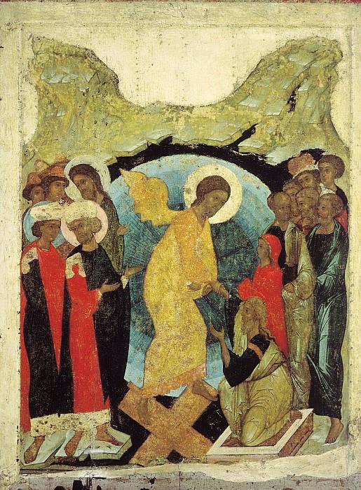 Андрей Рублёв (1360-е - 1430) -- Праздничный чин. Иконы