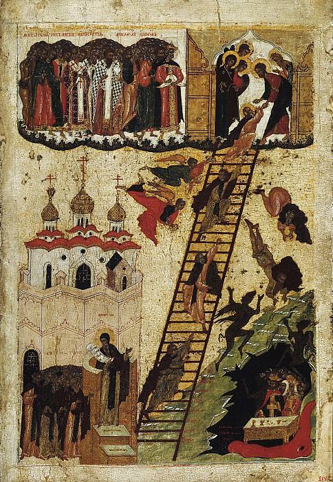 Святой Иоанн Лествичник. Orthodox Icons