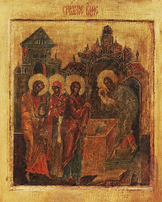 Сретение Принесение во храм. Orthodox Icons