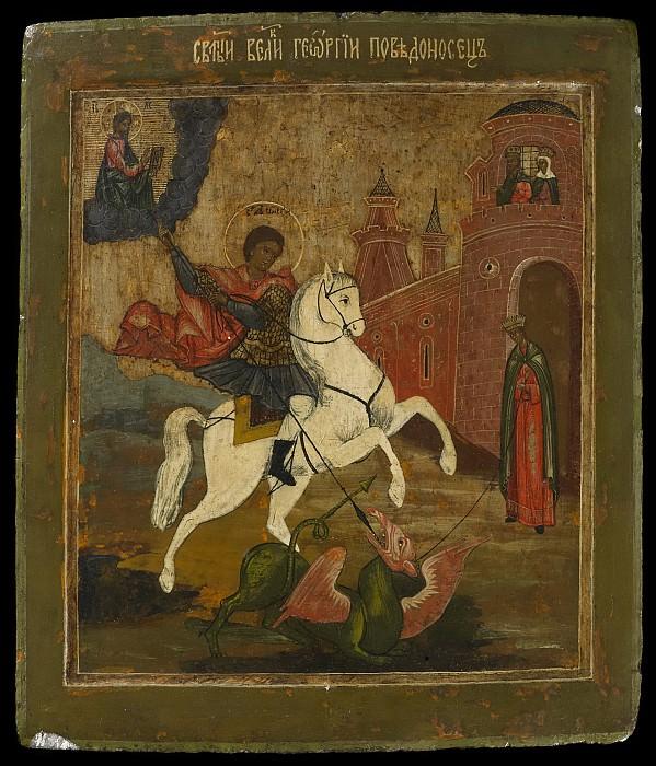 Святой Георгий и дракон. Orthodox Icons