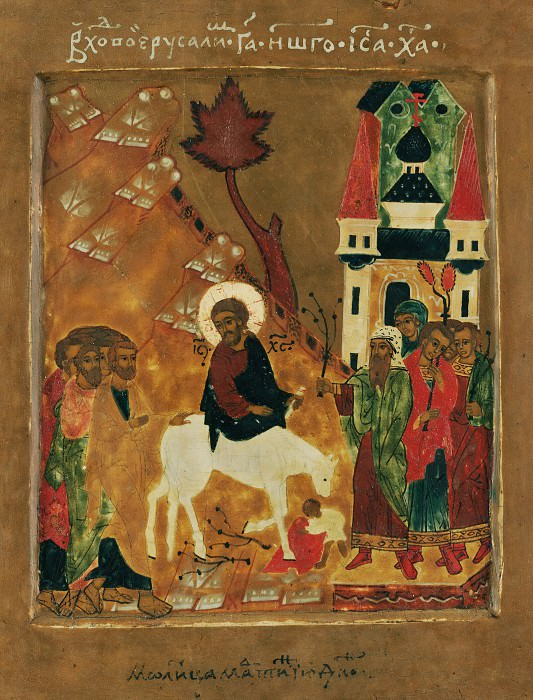 Вход Господень в Иерусалим. Orthodox Icons