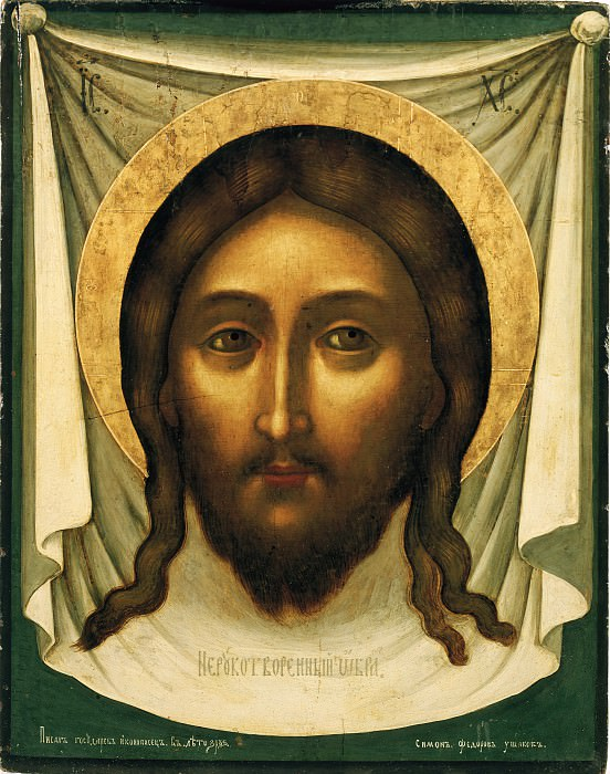 Симон Ушаков. Спас Нерукотворный. Orthodox Icons