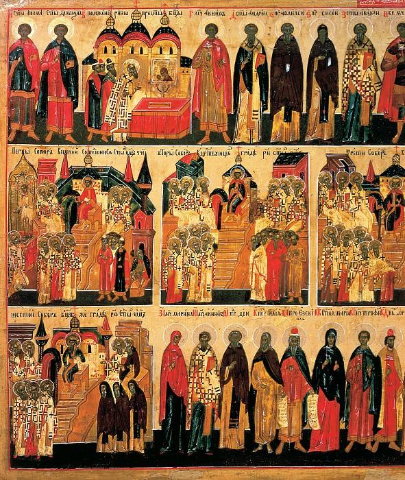 Семь вселенских соборов. Иконы
