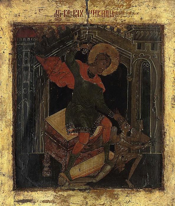 Святой Никита. Иконы