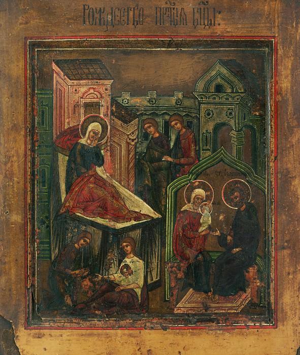 Рождество Богородицы. Orthodox Icons
