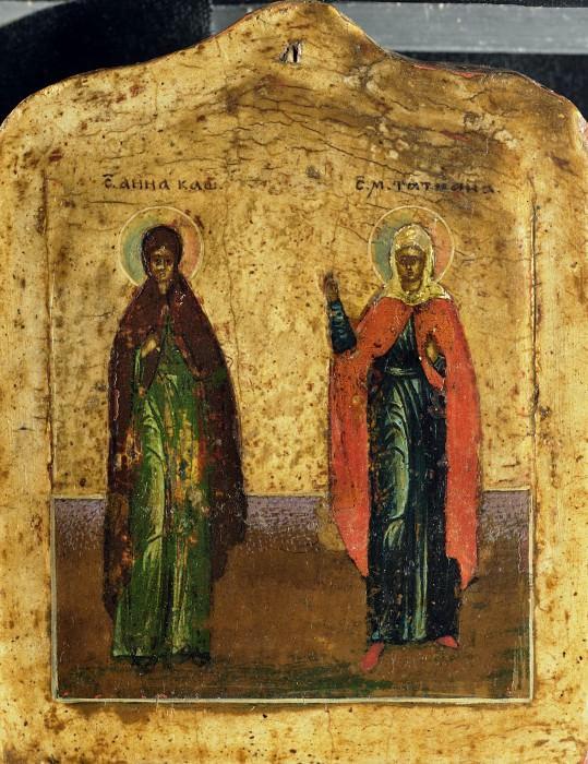 Святые Анна Кашинская и мученица Татиана. Orthodox Icons