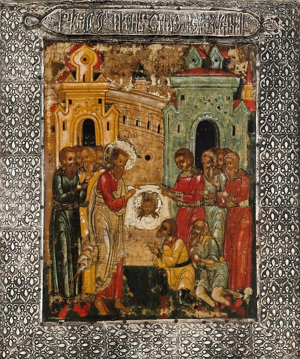 Чудо от иконы Спас Нерукотворный. Orthodox Icons